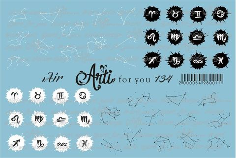 Слайдер Arti Air № 134