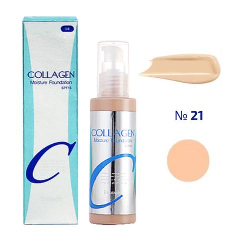 Enough Увлажняющий тональный крем с коллагеном Collagen Moisture Foundation #21, 100 мл