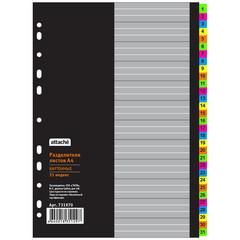 Разделитель листов Attache А4 картонный 31 лист (цифровой)