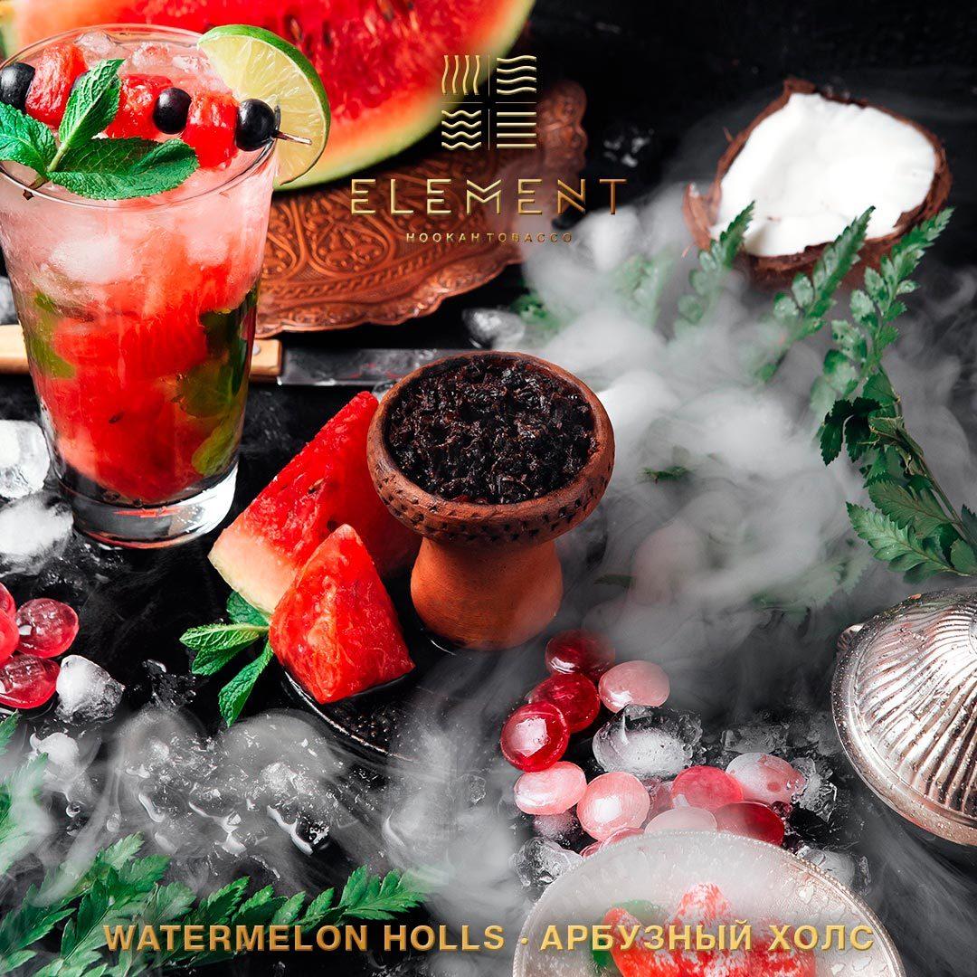 Element Watermelon Halls 100 гр