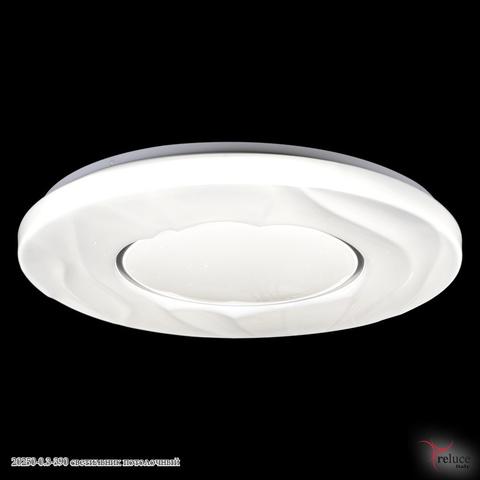 20250-0.3-390 светильник потолочный