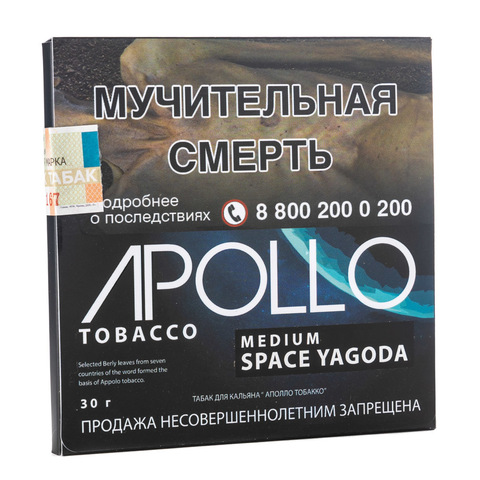 Табак Apollo Space Yagoda (лесные ягоды) 30 г