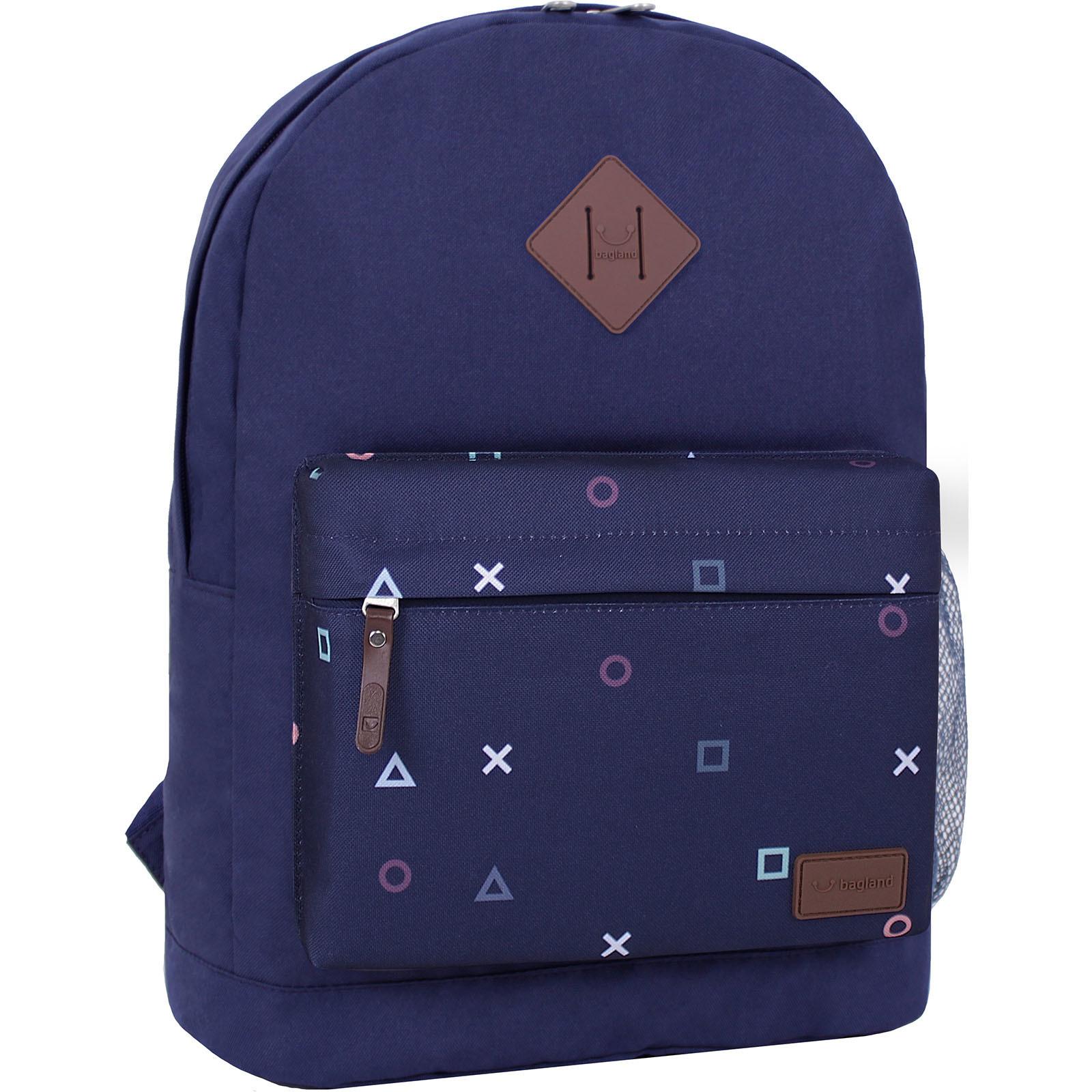 Молодежные рюкзаки Рюкзак Bagland Молодежный W/R 17 л. Чернильный 749 (00533662) IMG_7406_суб.749_.JPG