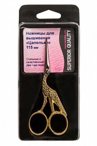 НОЖНИЦЫ ДЛЯ ВЫШИВАНИЯ-B5418-HEMLINE