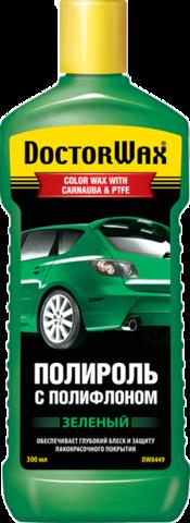 8449 Цветная полироль с полифлоном. Зеленая  GREEN /  COLOR WAX WITH CARNAUBA & PTFE 300, шт