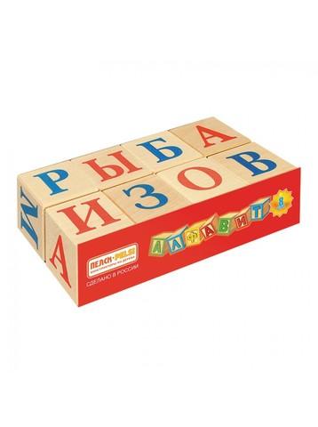 Кубики алфавит 8 шт