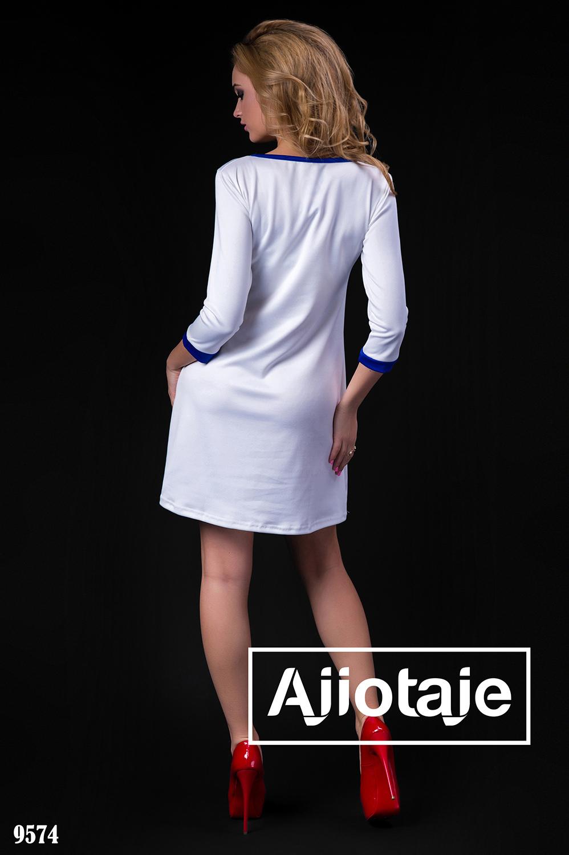 Белое платье с вырезом лодочка