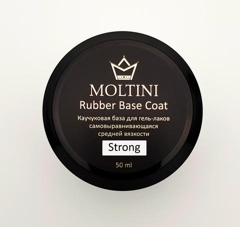 Каучуковая база Moltini Base Strong, 50 ml