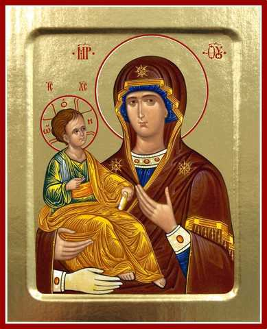 Троеручица икона Божией Матери, на дереве, 125х160 мм