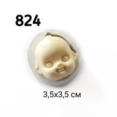 0824 Молд силиконовый. Лицо детское