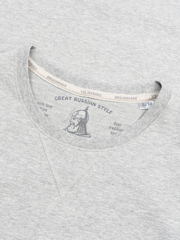 Джемпер с круглым воротом цвета серый меланж