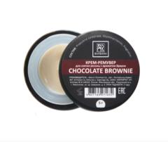Крем-ремувер Barbara Chocolate Brownie, 5 г