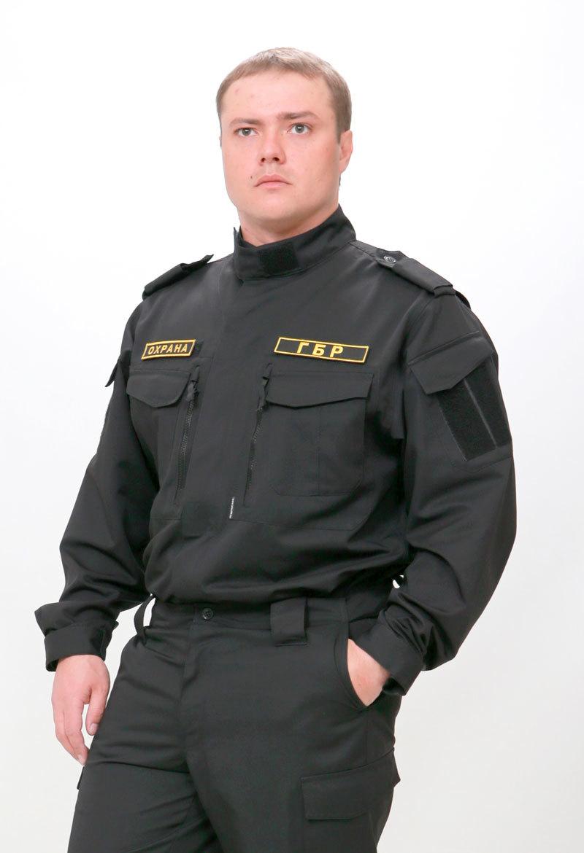 Адреса Магазинов Охранной Одежды Гбр Липецк