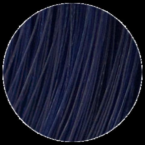 Goldwell Topchic  A-Mix (микстон пепельный) - Стойкая крем краска