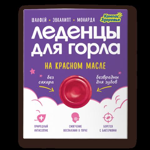 Компас здоровья карамель леденцовая красное масло и эвкалипт, шалфей, монарда, 32 г