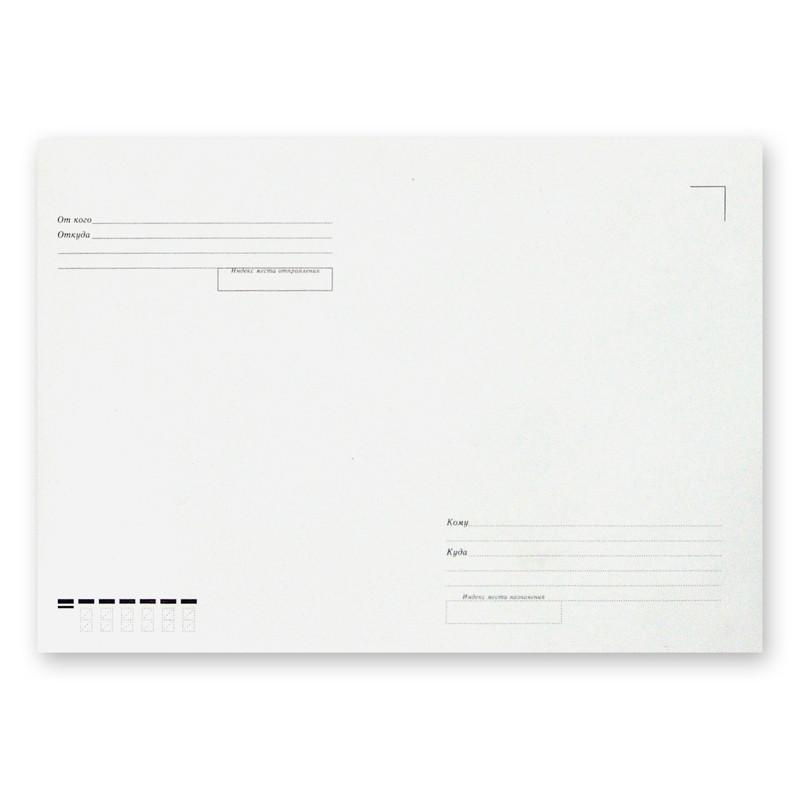 Конверт Ряжский С4 115 г/кв.м Куда-Кому белый (500 штук в упаковке)
