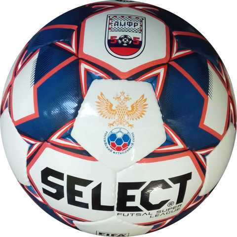 Мяч мини-футбольный Select Futsal Super League FIFA QUALITY PRO