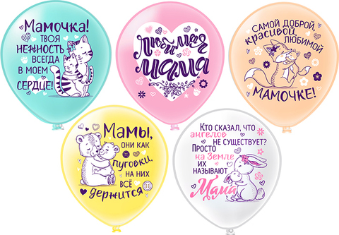 Воздушные шары Комплименты маме