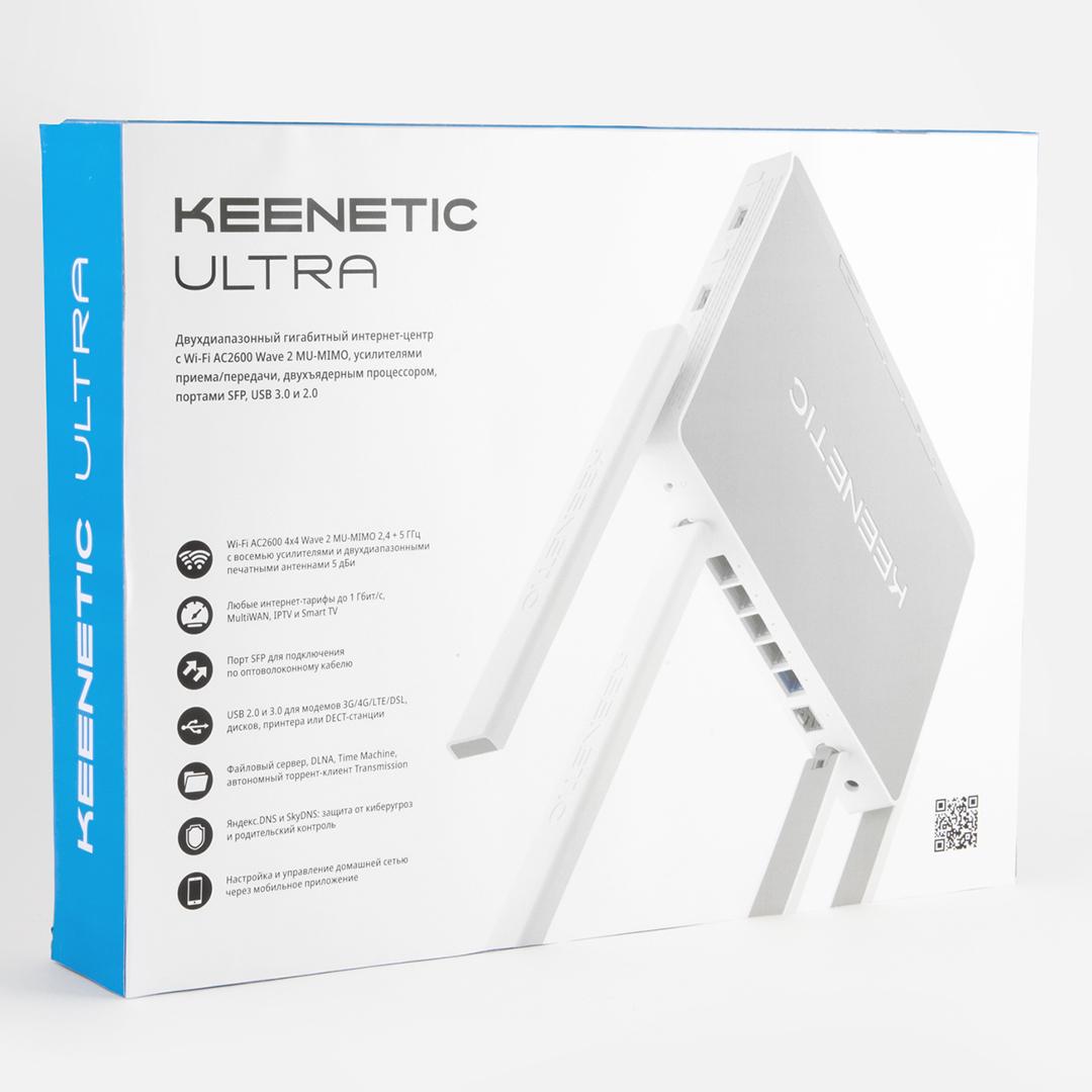 Keenetic Ultra