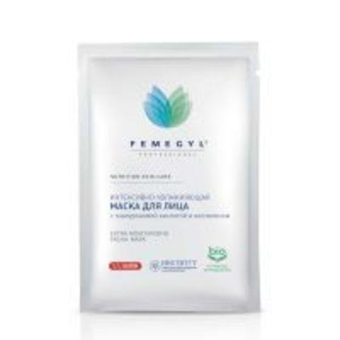 Femegyl Интенсивно-увлажняющая маска для лица с гиалуроновой кислотой и коллагеном