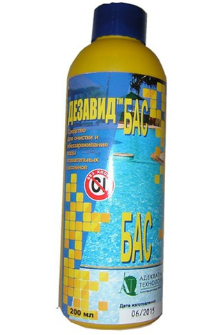 Дезавид БАС - дезинфицирующее средство без запаха для длительного обеззараживания бассейнов