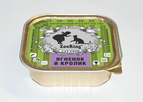 ЗООРИНГ Корм консервированный полнорационный для кошек (паштет) Ягненок и кролик 1.6 кг.