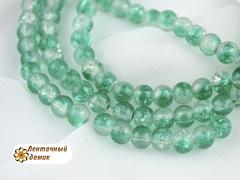 Бусины Битое стекло зеленое серебро