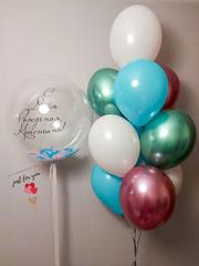 Воздушные шары девушке