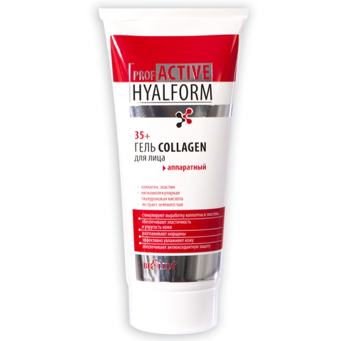 Гель Collagen для лица аппаратный 35+ , 200 мл ( Prof Active Hyalform )