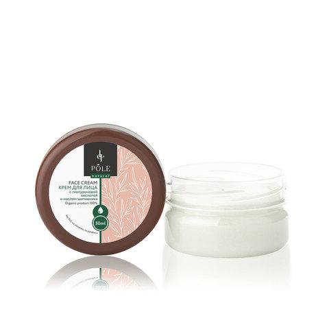 Крем для лица POLE для нормальной кожи (50 мл.)