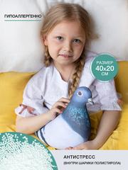 Подушка декоративная Gekoko «Сизый Голубь» 3