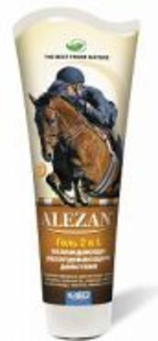 Alezan Gel 2 in 1 cooling and heating action (250 ml)
