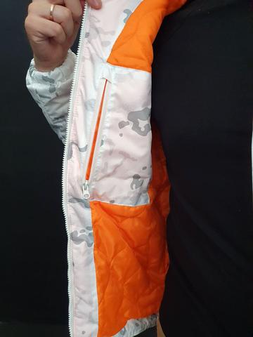 Куртка «Циклон» мультикам белый