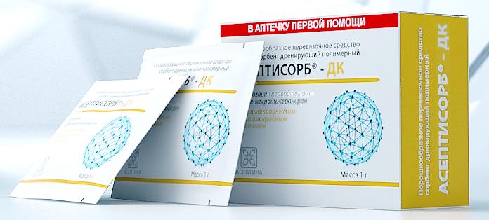 Дренирующий сорбент Асептисорб-ДК (для ран с омертвевшими тканями более 1 см)
