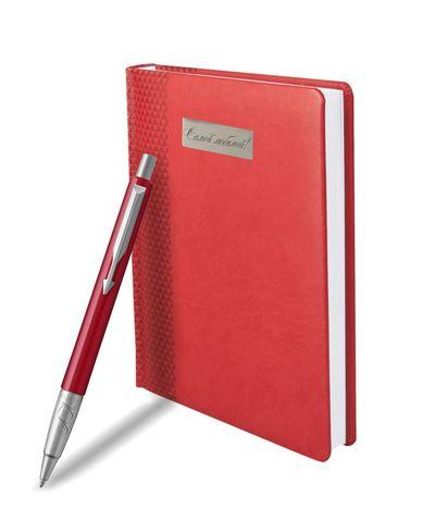 Набор с гравировкой: Ежедневник недатированный и Шариковая ручка Parker Vector Standard K01, цвет: Red123