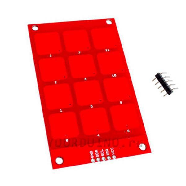 Матрица из 12 сенсорных кнопок на MPR121