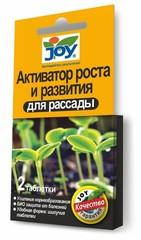 JOY «Активатор роста и развития ДЛЯ РАССАДЫ», 2 таб.