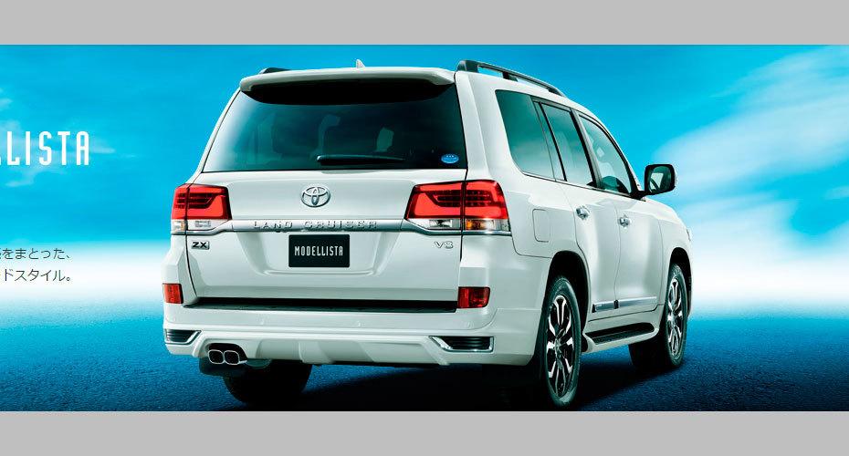 Обвес Modellista для Toyota Land Cruiser 200 2016+ Копия