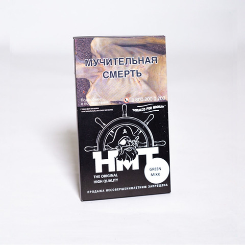 Табак HMT CREAM GREEN MIXX 100гр
