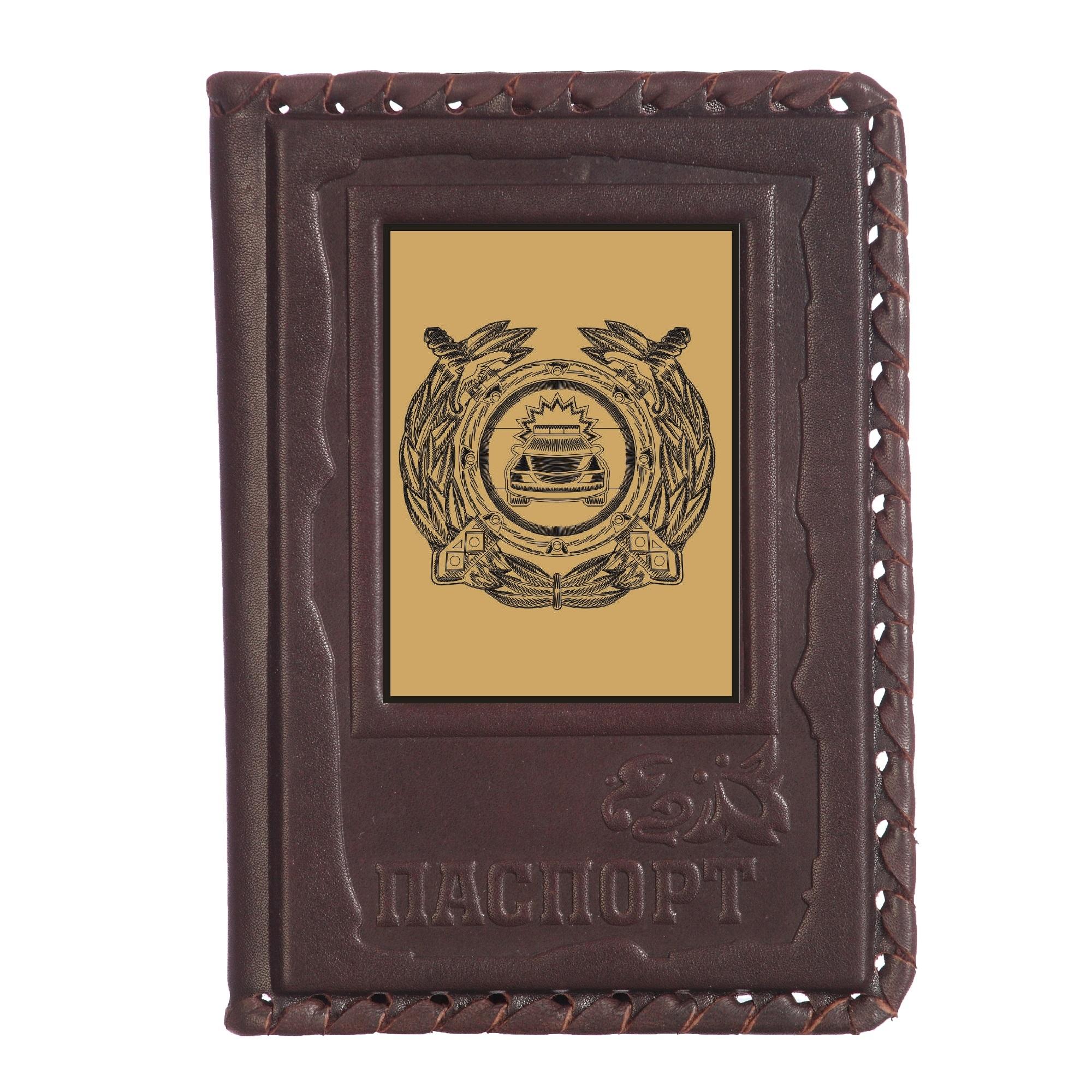 Обложка для паспорта «ГИБДД»