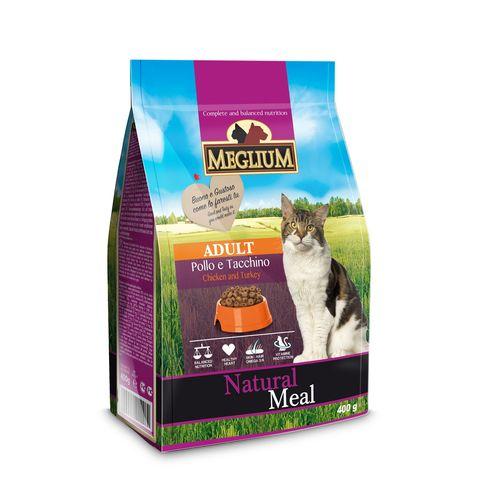 Корм Meglium для кошек Зоотовары 1кг
