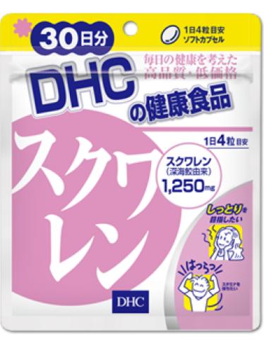 DHC Сквален