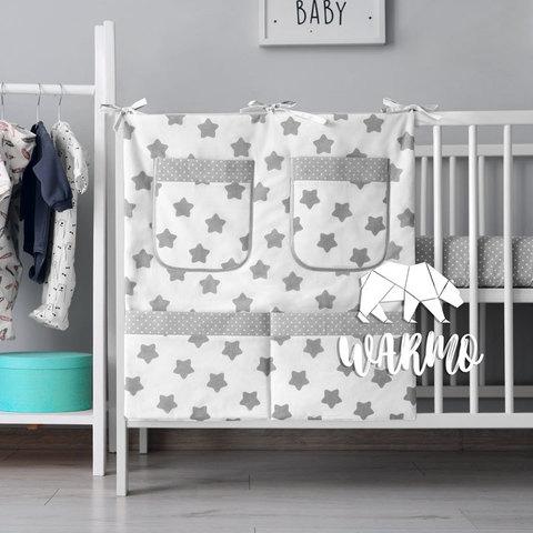 органайзер для ліжечка з сірими зірочками фото