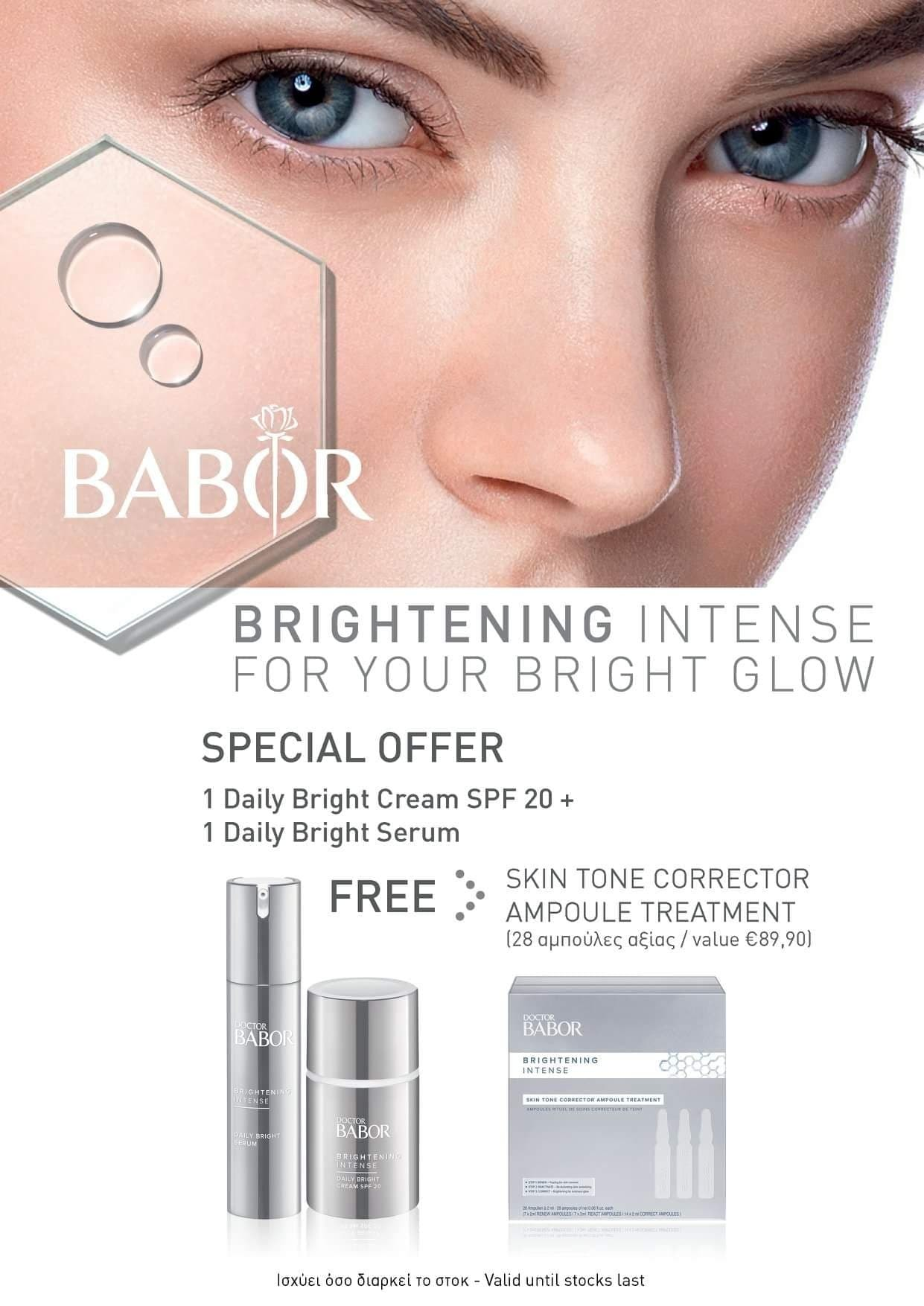 Крем для лица Doctor Babor Brightening Intense Daily Bright Cream SPF 20 50ml