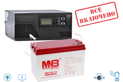 Комплект ИБП Ecovolt SMART 412+MNB 12-100