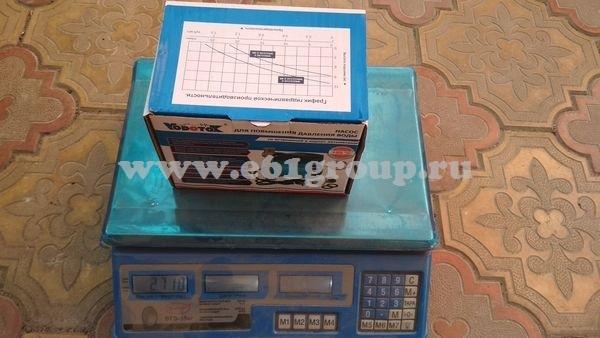 3 Насос Vodotok (XinWilo) для подкачки WRS 1590-Z (W15G-7) цена