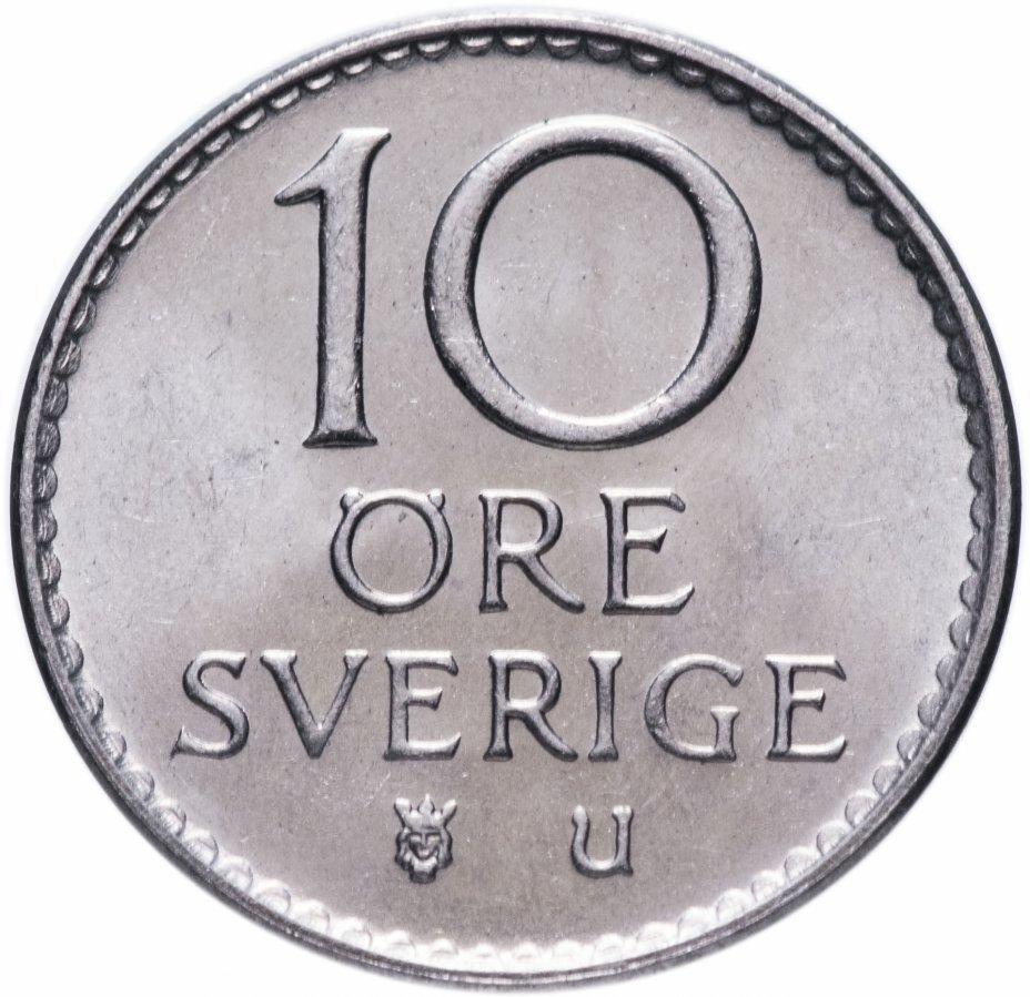 10 эре. Швеция. 1973 год. AU