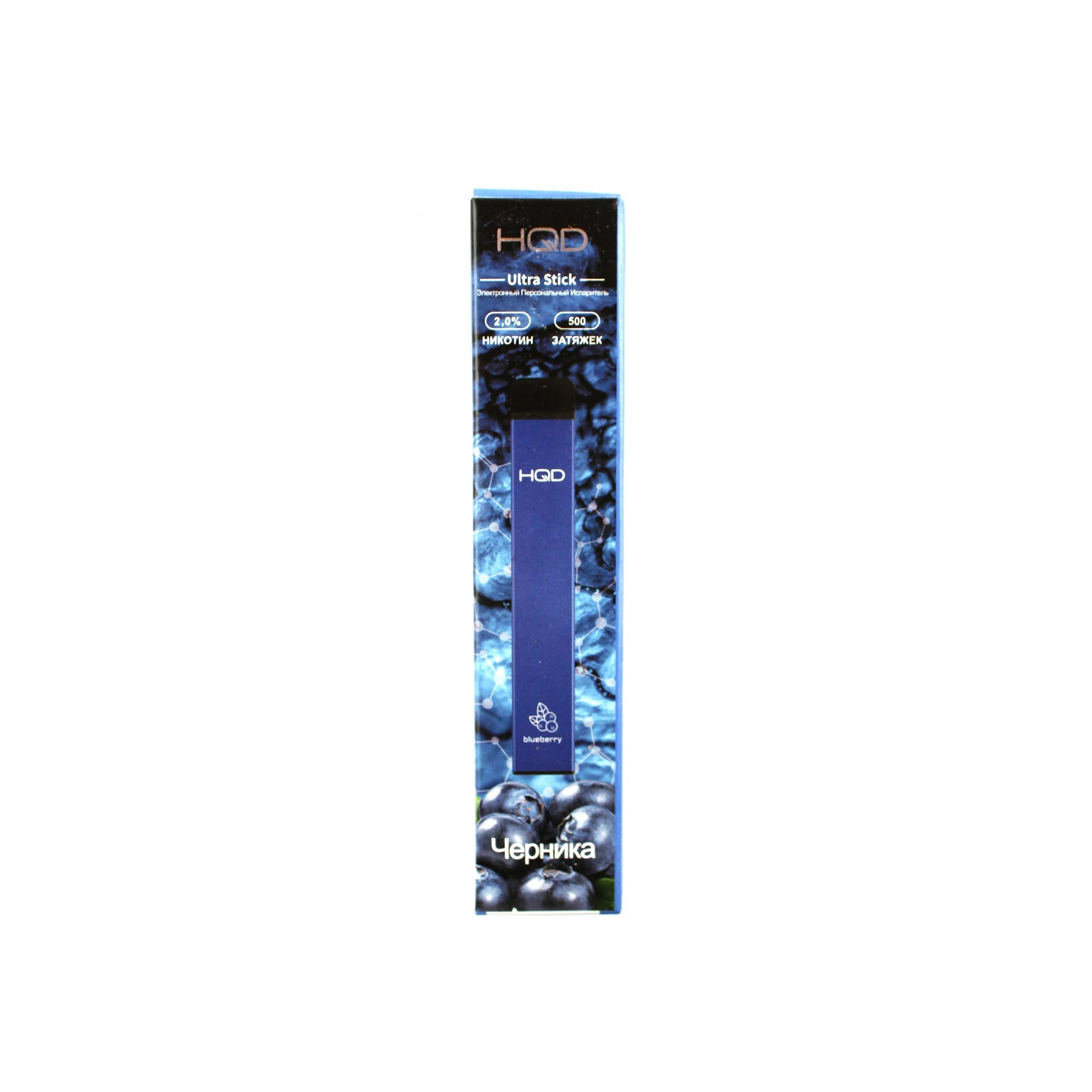 Одноразовая электронная сигарета HQD Ultra Blueberry (Черника)