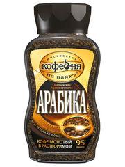 Кофе молотый в растворимом АРАБИКА Московская кофейня на паяхъ с/б 95г