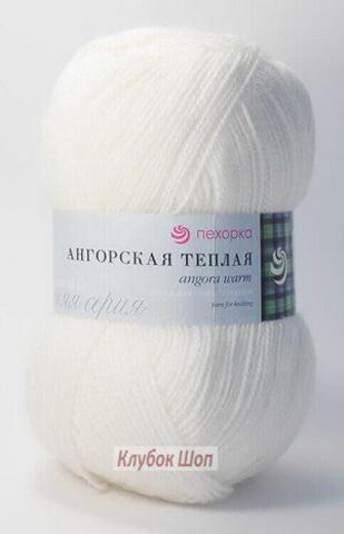 Ангорская теплая 01 Белый (Пехорская пряжа)